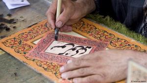 Kalligrafische arabische Schrift; Foto: Fotolia/Ivan Montero