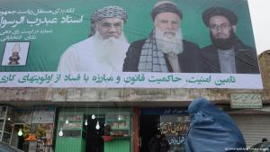 Wahlkampfplakat in Afghanistan; Getty Images