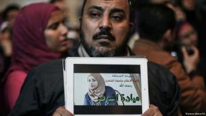 Gedenkveranstaltung für die getötete Fotojournalistin Mayada Aschraf in Kairo; Foto: dpa/picture-alliance