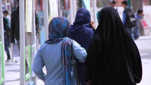 Frauen in Kabul; Foto: DW/H. Sirat