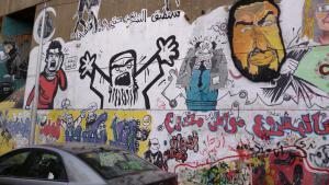 Schreckgespenst Muslimbruderschaft - Revolutionsgraffiti in der Mohammed Mahmoud-Straße in Kairo; Foto: Arian Fariborz