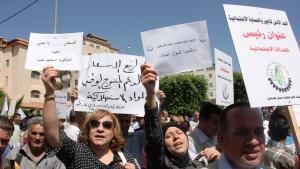 Palästinensische Frauen protestieren in Ramallah; Foto: Mohanad Adam