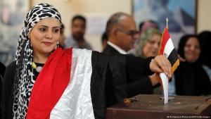 Ägypterin während der Stimmabgabe bei den Präsidentschaftswahlen; Foto: AFP/Getty Images