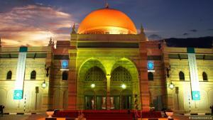 Blick auf das Sharjah Museum für islamische Zivilisation, Quelle: sharjahmuseums.ae