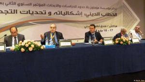 Hassan Hanafi auf einer Konferenz über den Reformislam in Marrakesch; Foto: DW