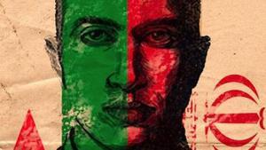 """Kinoplakat Dokumentarfilm """"The Green Prince"""" von Nadav Schirman"""