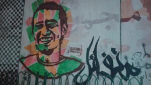 Graffiti in Kairo Ägypten; Foto: DW/Reham Mokbel