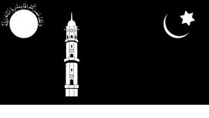 Fahne der Ahmadiyya Muslim Jamaat; Foto: Wikipedia
