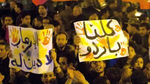 """Nach dem Anschlag halten trauernde Tunesier Plakate mit der Aufschrift """"Wir sind alle Bardo"""" sowie """"Nein zum Terrorismus""""; Foto: picture-alliance/AP Photo/Adel Mhamdi"""