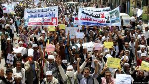 Demonstration von Huthi-Gegnern im jemenitischen Taiz; Foto: REUTERS/ A. Mahyoub