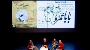 """Syria Speaks: Arts and Culture from the Frontline"" im Theater aan het Spui in Den Haag am 25 März 2015 (links im Bild: Rasha Abbas, Malu Halasa, Zaher Omareen and Yassin al-Haj Saleh; Foto: Maarten van Haaff"