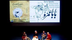 """Syria Speaks: Arts and Culture from the Frontline"" im Theater aan het Spui in Den Haag am 25 März 2015 (links im Bild: Rasha Abbas, Malu Halasa, Zaher Omareen and Yassin al-Haj Saleh; Foto: Maarten van Haaff"