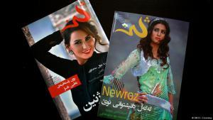 Die ersten beiden Ausgaben des Zhin-Magazins; Foto: DW/O. Greenway