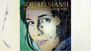 Suad Massi, CD-Cover 'Deb'