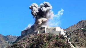 Bombardement der Qahira-Burg in Taiz; Foto: AP
