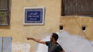 "Khaled Diab im ""Heiligen Land""; Foto: Khaled Diab"
