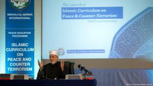 Der pakistanische Islamgelehrte Dr. Muhammad Tahir-ul-Qadri; Foto: picture-alliance/AP