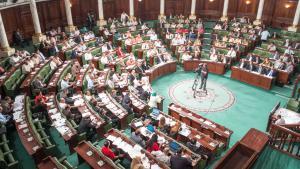 Tunesisches Parlament. Foto: picture-alliance/AA/A.Landoulsi