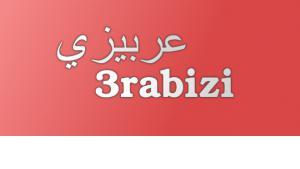 Symbolbild 'Arabîzî