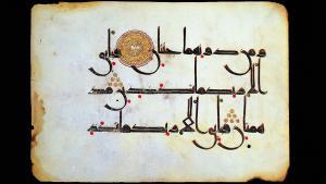 Louvre zeigt islamische Meisterwerke aus Aga-Khan-Museum; Foto: picture-alliance/dpa/ Aga Khan Trust for Culture