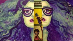 Bangladeschs erste lesbische Comic-Heldin 'Dhee'; Foto: Boys of Bangladesh