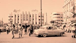 Der Märtyrerplatz in Beirut um das Jahr 1958; Foto: Getty Images/Three Lions