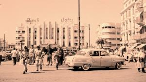 Der Märtyrerplatz in Beirut um das Jahr 1958; Foto: Getty Images/Three Lions