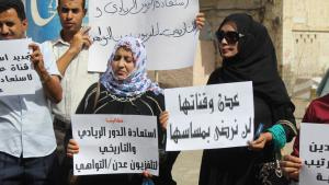 Demonstration für Frauenrechte in Aden; Foto: DW/N. Alyousefi