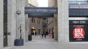 Mamilla Shopping Mall; Foto: Felix Koltermann