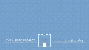 "Logo ""The Aleppo Project"""