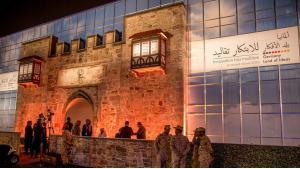 Der deutsche Pavillion auf dem Kulturfestival Janadriyah in Saudi-Arabien; Foto: picture-alliance