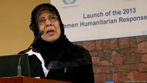 Die ehemalige jemenitische Ministerin für Menschenrechte, Hooria Mashhour; Foto: AFP/Getty Images