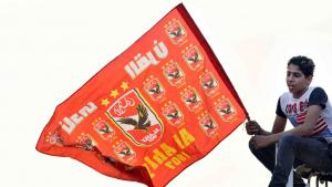 Fußball-Fan des ägyptischen Vereins Al Ahly; Foto: picture-alliance/AP