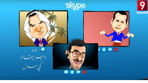 """Trailer-Screenshot der Sendung """"Hallo... Jeddah?"""" des Privatsenders """"Attessia"""" mit Karikaturen von Ben Ali (r.), dem Imitator Migalo und Moderator Mekki Helal"""