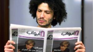 """""""Abwab""""-Herausgeber Ramy al-Asheq; Foto: dpa"""
