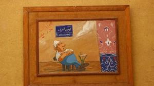 Bild: Goethe-Institut Kairo/ Sameh Fayez