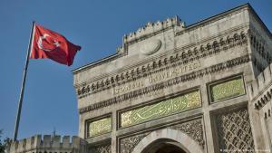 Istanbul Universität. Foto:dpa Picture-Alliance