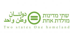 """Logo der Friedensinitiative """"Zwei Staaten, eine Heimat"""""""