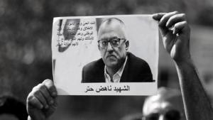Gedenken an den ermordeten jordanischen Schriftsteller Nahed Hattar; Foto: dpa/picture alliance/EPA/Jamal Nasrallah