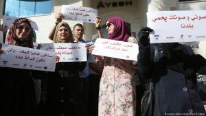 Palästinenser protestieren gegen die Verschiebung der diesjährigen Kommunalwahlen; Foto: picture-alliance/Zuma Press