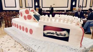 """Torte mit der Aufschrift """"Hoch lebe Ägypten"""" nach der Eröffnung des Zweiten Suezkanals in Ägypten; Foto: DW"""