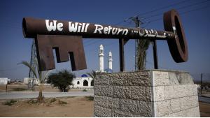 """Schlüssel als Symbol für die Rückkehr der Palästinenser nach der """"Nakba"""" in Jericho, Westjordanland; Foto: Thomas Coex/AFP/Getty Images"""
