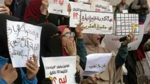 Mütter von Gefängnisinsassen in der Haftanstalt Al-Aqrab demonstrieren gegen Besuchsverbote; Quelle: Twitter