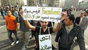 Aktivisten in Kairo demonstrieren gegen das Mubarak-Regime; Foto: AFP/Getty Images