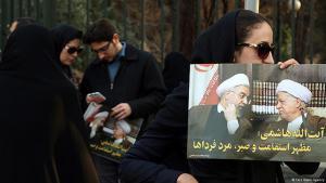 Trauernde während der Beerdigung Rafsandschanis am 10.1.2017 in Teheran; Foto: Fars News Agency