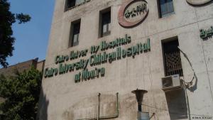 Die Abu el Rish Kinderklinik in Kairo; Foto: DW/El Minawi