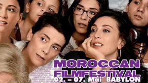 """Plakat """"Moroccan Film Festival"""" im Berliner Babylon Kino"""