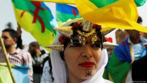 Marokkanische Amazigh-Aktivisten demonstrieren am 23. April 2017 vor dem Parlament in Rabat für ihre Rechte; Foto: Reuters/Stringer