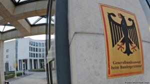 Wappen des Generalbundesanwalts in Karlsruhe; Foto: dpa/picture-alliance
