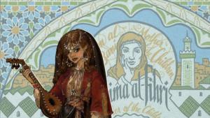 "Titelbild ""Pioneering Women in the Arab-Islamic History of Education"": Fatima al-Fihri; Quelle: Raseef22"